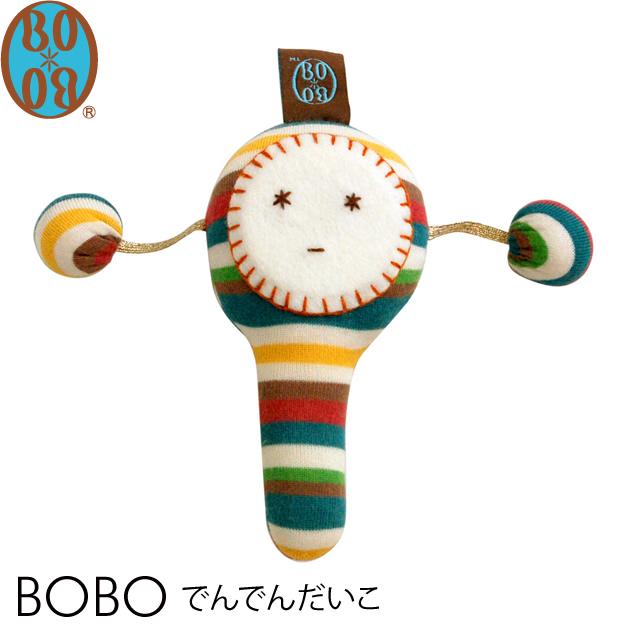 BOBO ボボ でんでんだいこ 【ラッピング対応】
