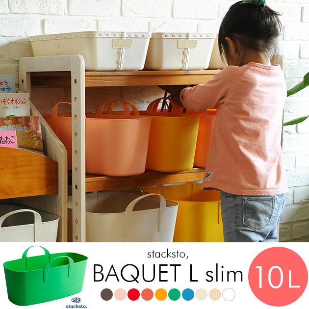 stacksto スタックストー バケット L スリム BAQUET slim 10L