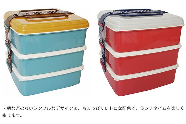 ZELT ツェルト ファミリーランチボックス 3段 L 【ラッピング対応】