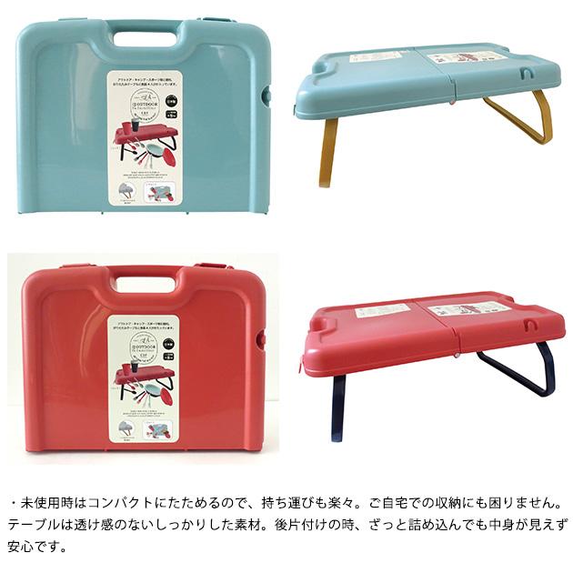 ZELT ツェルト テーブル&食器セット 【ラッピング対応】