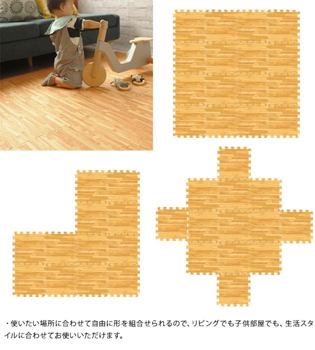 フロアマット ナチュラルウッド 195cm×195cm 36枚セット 抗菌 床暖房対応