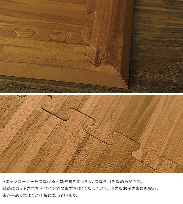 フロアマット ブラウンウッド 195cm×195cm 36枚セット 抗菌 床暖房対応