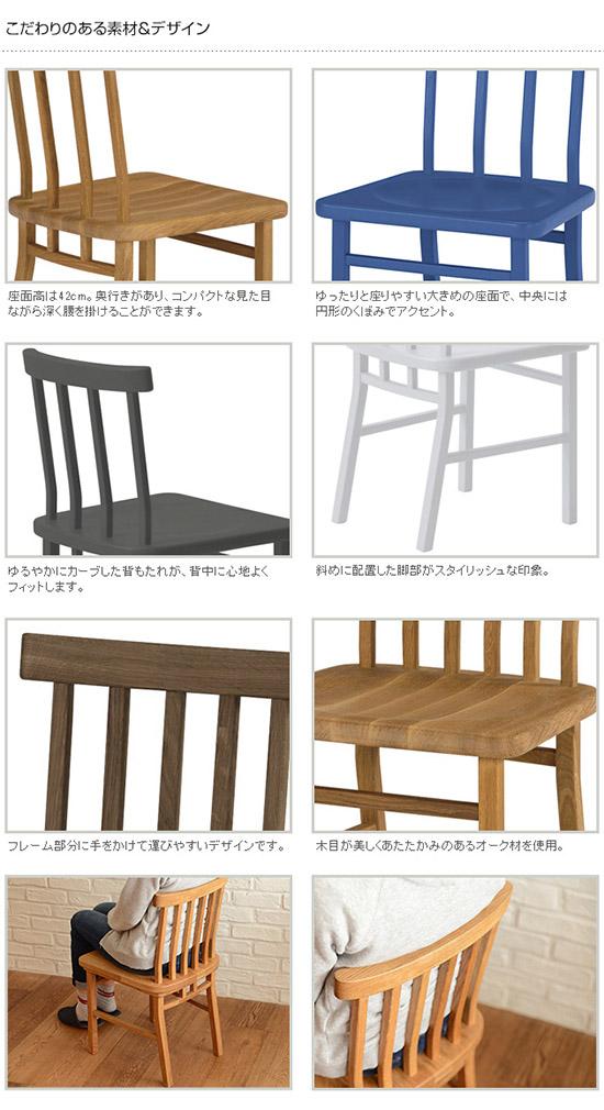 SIEVE シーヴ merge dining chair マージ ダイニングチェア