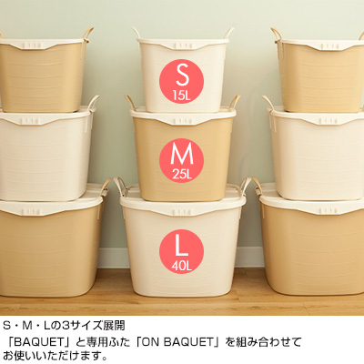 stacksto スタックストー バケット M BAQUET25L