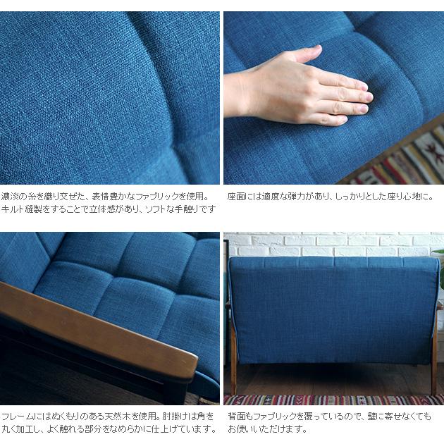 Bateau 2P sofa