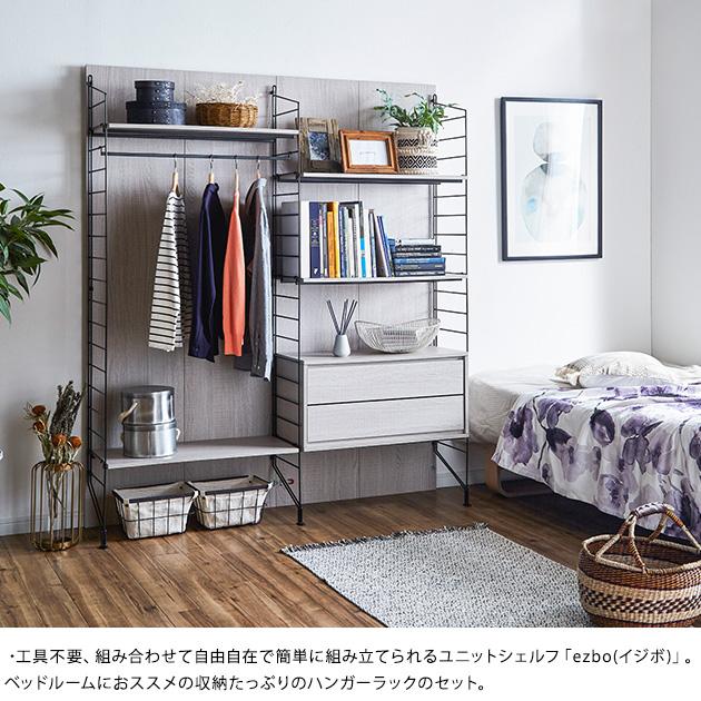 ezbo イジボ 180  BED ROOM STYLE