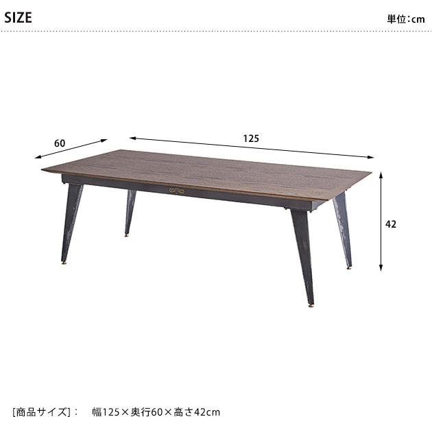 journal standard Furniture ジャーナルスタンダードファニチャー CHRYSTIE COFFEE TABLE