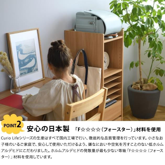 こどもと暮らしオリジナル Curio Life 日本製 キャスター付き ランドセル ラック