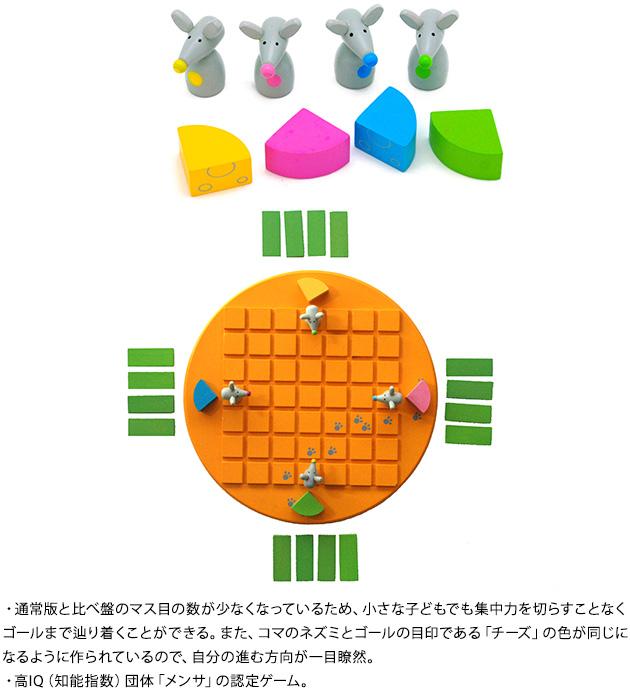 Gigamic (ギガミック) コリドール・キッズ  【ラッピング対応】