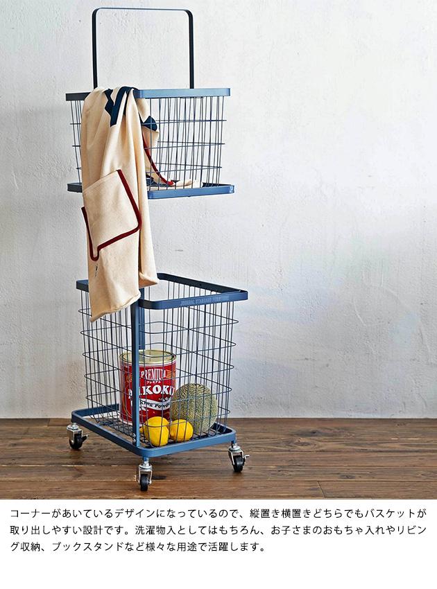 journal standard Furniture ジャーナルスタンダードファニチャー JSF LAUNDRY WAGON