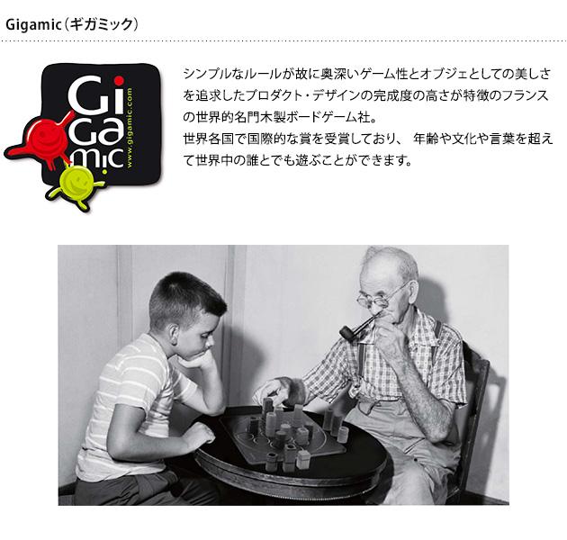 Gigamic (ギガミック) クアルト!  【ラッピング対応】