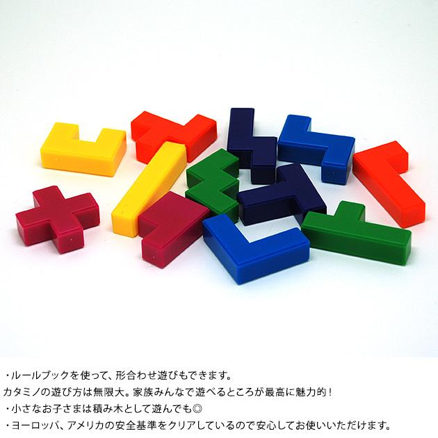 Gigamic (ギガミック) カタミノ・ポケット  【ラッピング対応】