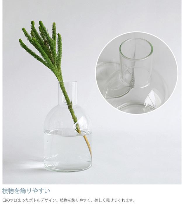 Horn Please ホーン プリーズ リューズガラス フラワーベース ファンネル S 【袋ラッピング対応】