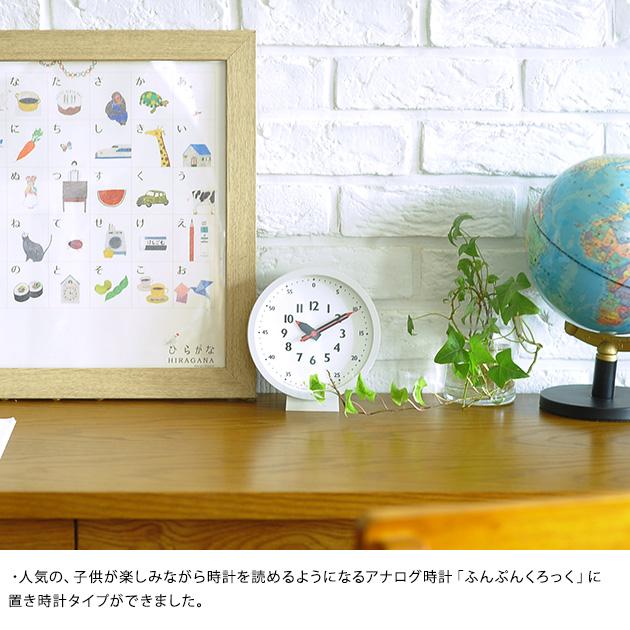 Lemnos レムノス ふんぷんくろっく for table  【ラッピング対応】