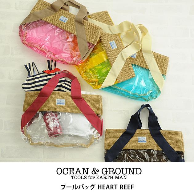 OCEAN&GROUND オーシャンアンドグラウンド プールバッグ HEART REEF 【袋ラッピング対応】