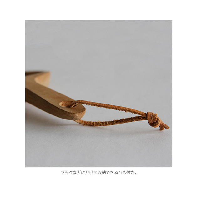 Horn Please ホーン プリーズ アカシアウッド ダストパン 【袋ラッピング対応】