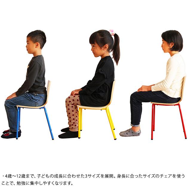 PLETO プレト Steel Chair