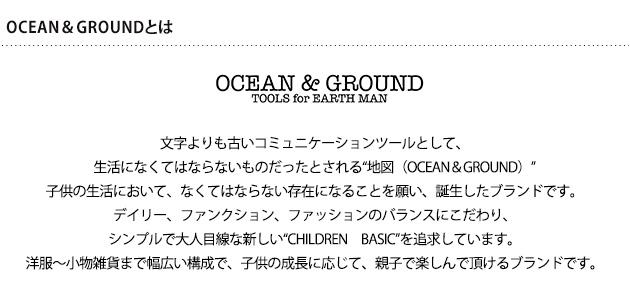OCEAN&GROUND オーシャンアンドグラウンド ドライブバッグ ブルーブルー