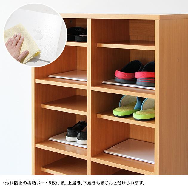 PLETO プレト Shoes Rack ナチュラル