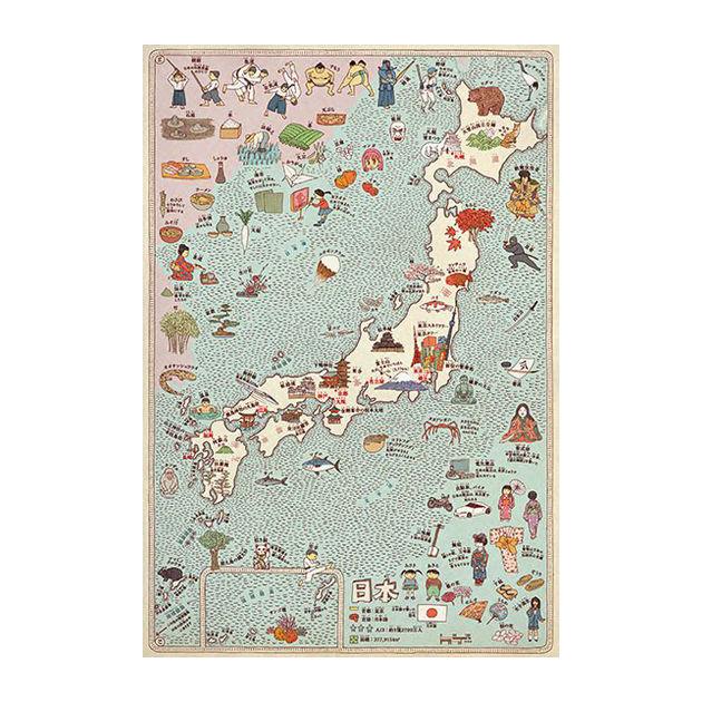 徳間書店 マップス MAPS 新・世界図絵