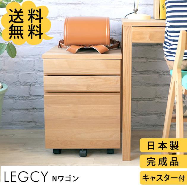 杉工場 LEGCY レグシー Nワゴン