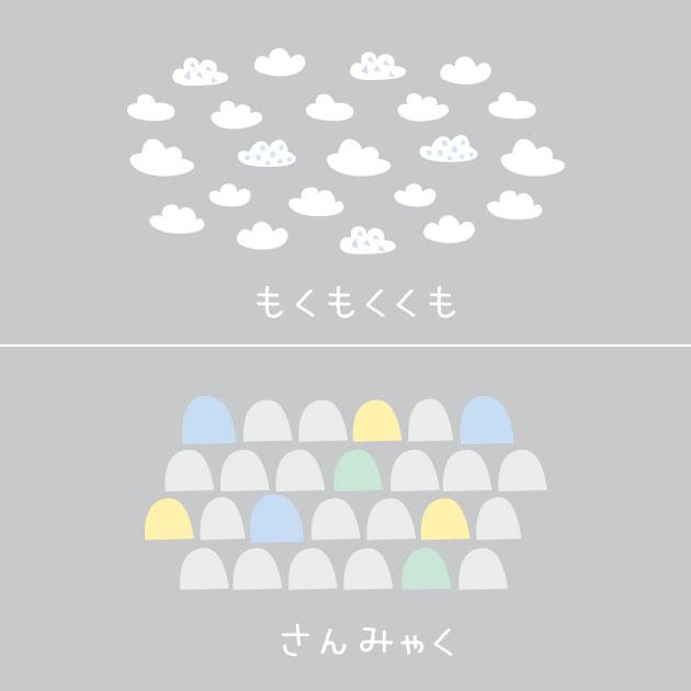 きなこ×こどもと暮らし 名入れお弁当箱 kimochiシリーズ