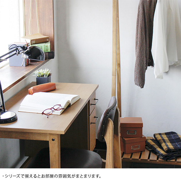 Rasic ラシック Desk 900 ナチュラル