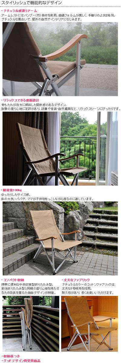 Onway オンウェー コンフォートチェア2 Delux Comfort Chair