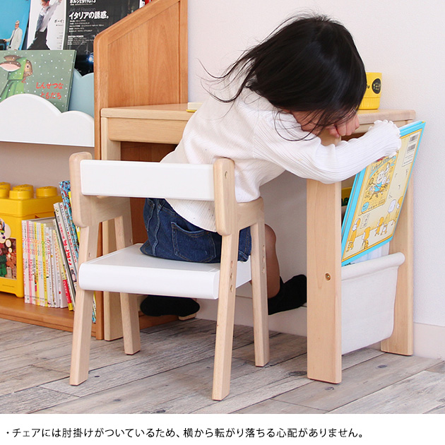 Kids Study Set -allure- ナチュラル