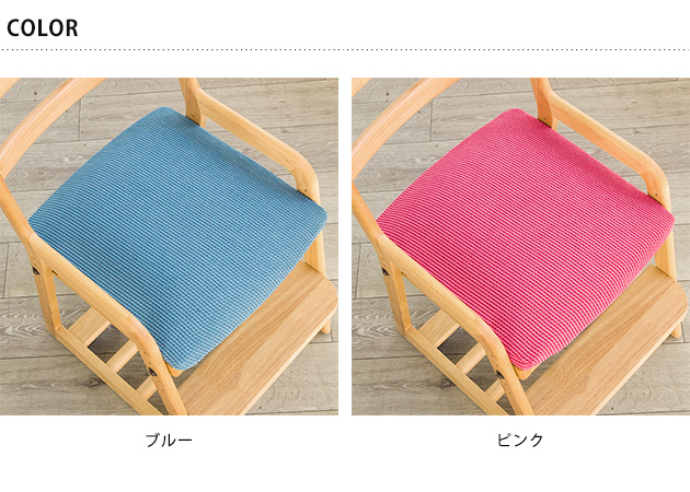 ISSEIKI 一生紀 LIFE-2 DESK CHAIR COVER