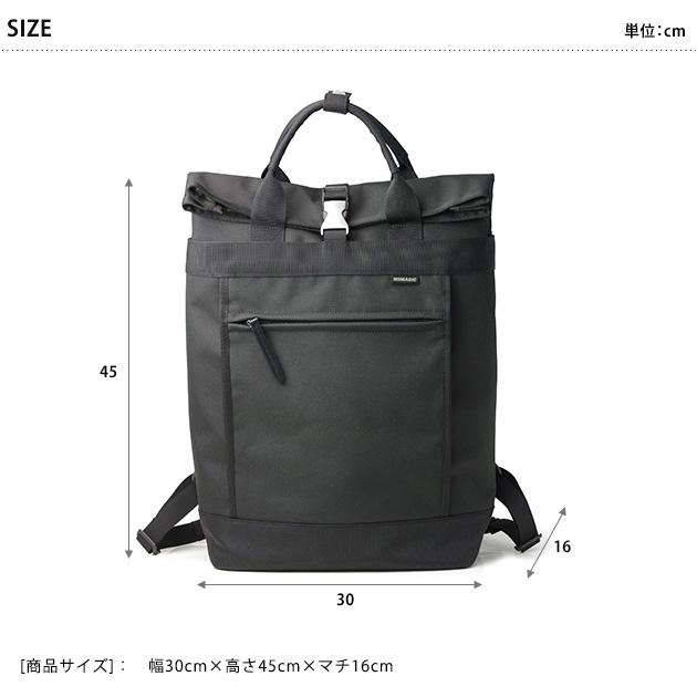 こどもと暮らしオリジナル パパバッグ 21L 【ラッピング対応】
