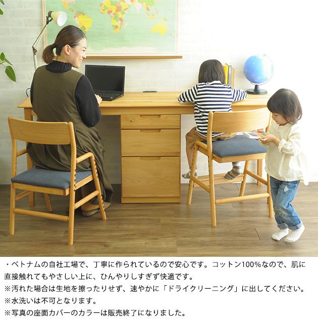ISSEIKI 一生紀 FIORE フィオーレ チェアカバー 【チェア本体別売】