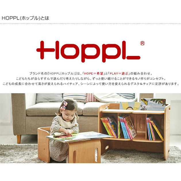 HOPPL ホップル コロコロデスク 単品 ブラックウォルナット