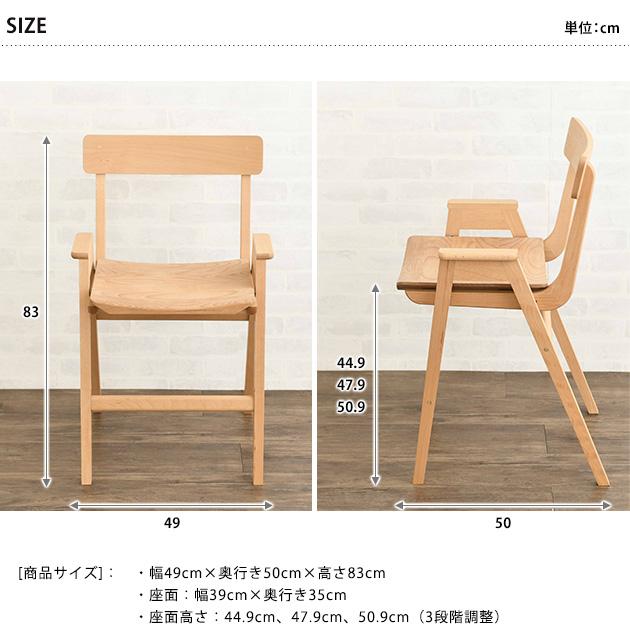 杉工場 昇降椅子