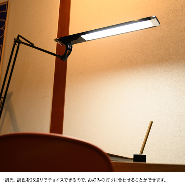 スワン電器 アームライト LedicExarm 980 PRO