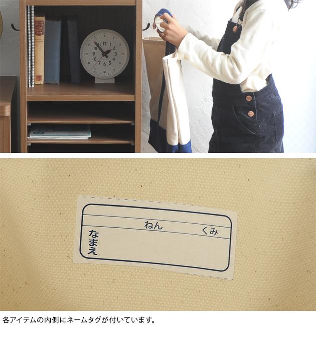 こどもと暮らしオリジナル 入園入学3点セット キャンバス 【ラッピング対応】