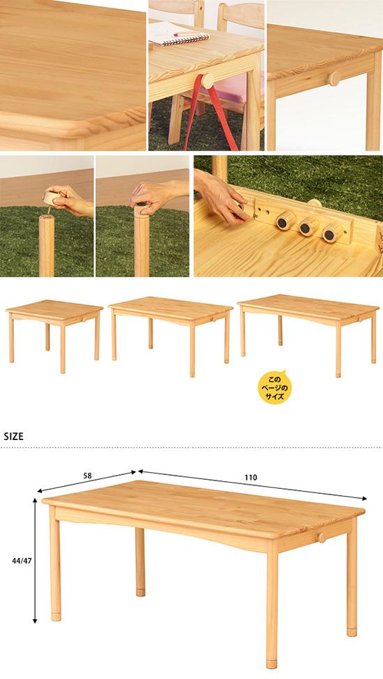 Atelier キッズテーブル 幅110cm
