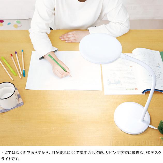 Livgak! リビガク LEDデスクライト 調光機能付 目に優しい ホワイト