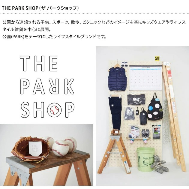 THE PARK SHOP ザ・パークショップ PARKBOY FAN LANTERN