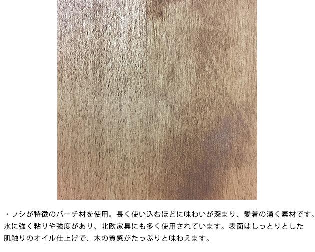 nora. ノラ and g アンジー lotus(ロータス) 折りたたみセンターテーブル