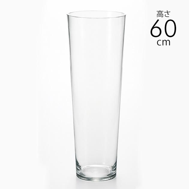 フラワーグラス 直径22×高さ60cm