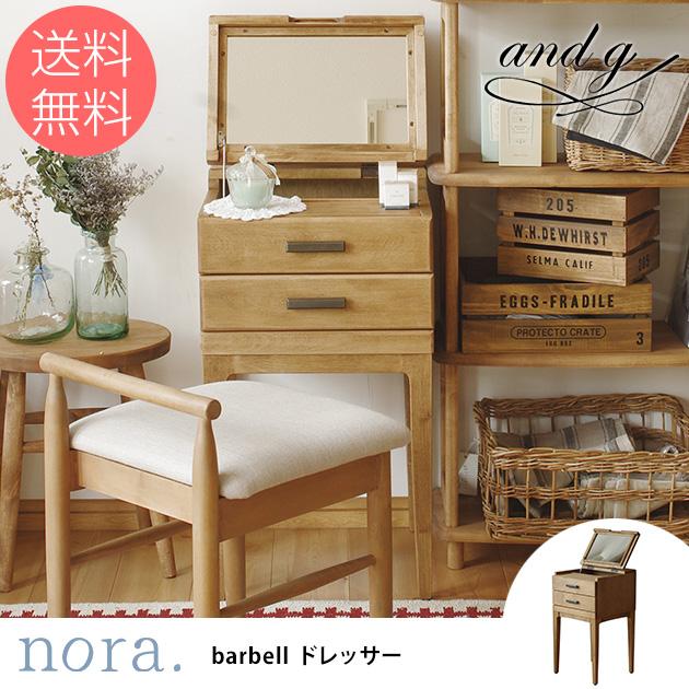 nora. ノラ and g アンジー barbell(バーベル) ドレッサー