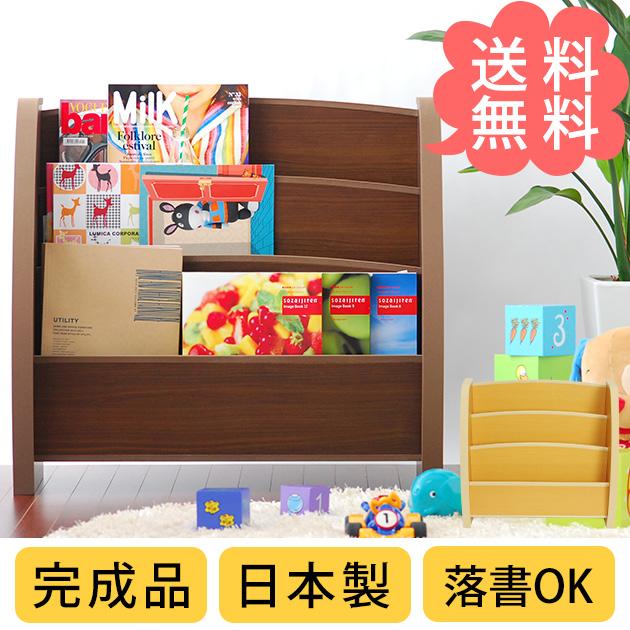 こどもと暮らしオリジナル Curio(キュリオ) ソフト素材絵本ラック EVA kids bookshelf トールタイプ