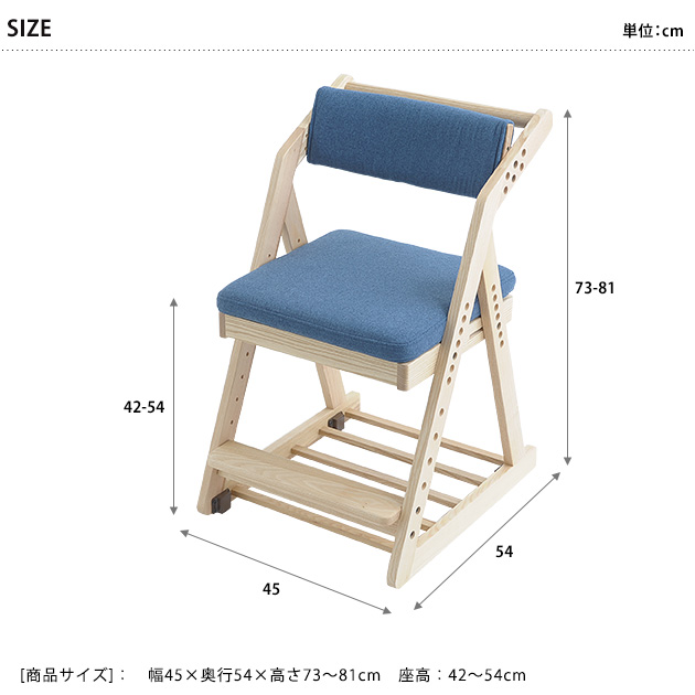 SIEVE×こどもと暮らし SLED STUDY CHAIR スレッド スタディ チェア