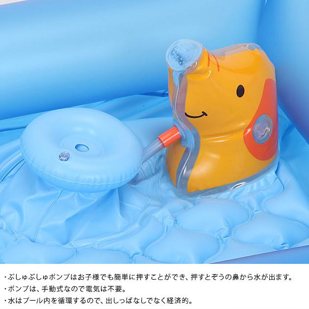 ぷしゅぷしゅシャワーぞうさんプール 【ラッピング対応】