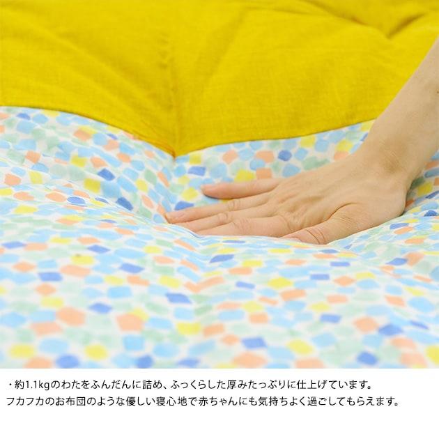 洛中高岡屋 せんべい座布団 直径1mのひだまりクッション 【ラッピング対応】
