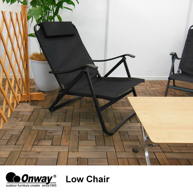 Onway オンウェー ローチェア Low Chair