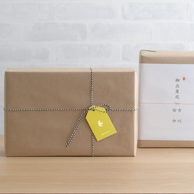 オリジナルラッピング リボン×包装紙