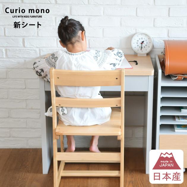 こどもと暮らしオリジナル Curio mono ハーフデスク 引出し付き グレー×ナチュラル 新シート