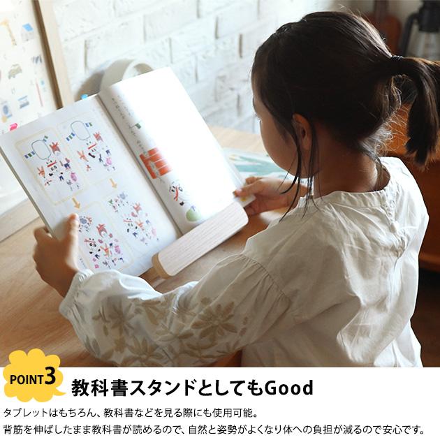 Curio Life タブレットスタンド 【袋ラッピング対応】